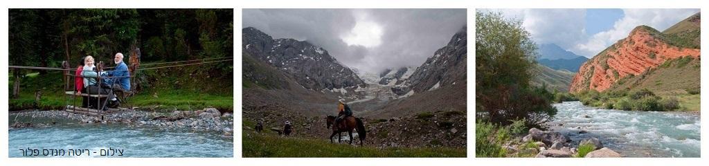 kirgizstan5