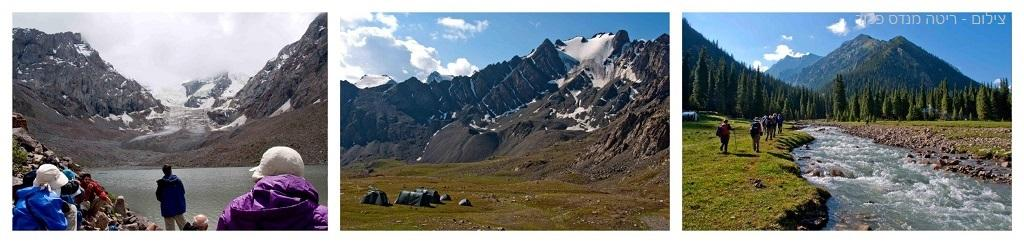 kirgizstan6
