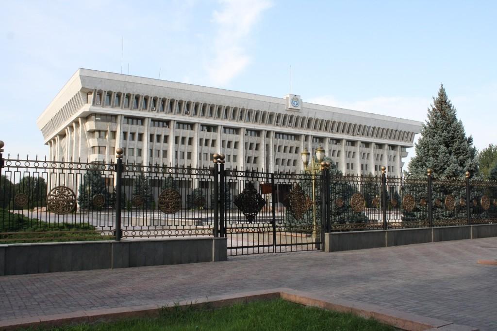 kirgizstan white house bishkek